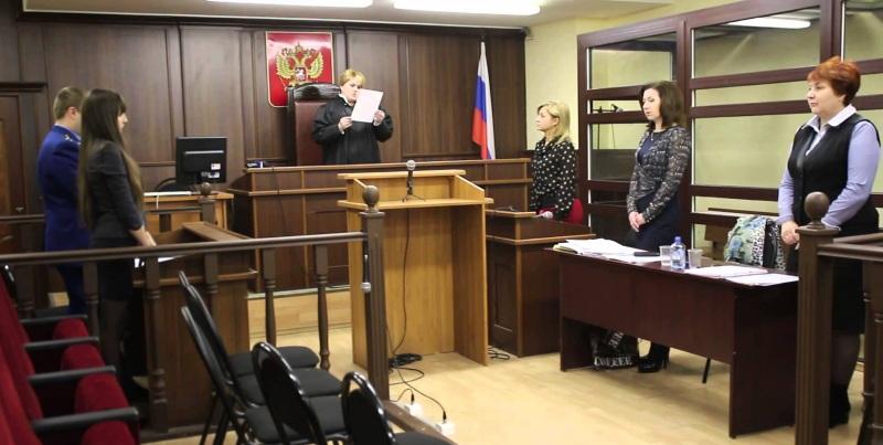 Ходатайство о неявки в суд ответчика