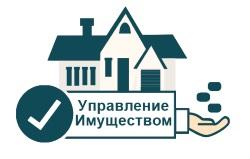 Прекращение права оперативного управления недвижимым имуществом федеральная собственность