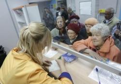 Что входит в социальные выплаты пенсионерам
